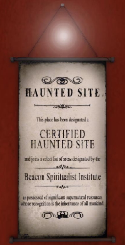 haunted-cert1
